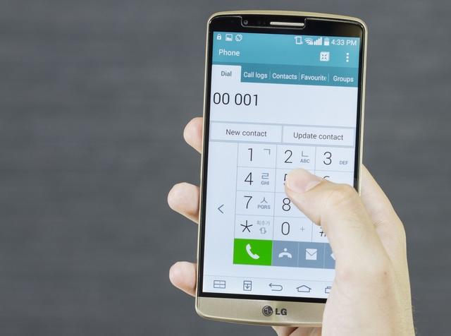Tính năng One-Handed trên LG G3 cho phép sử dụng dễ dàng bằng 1 tay