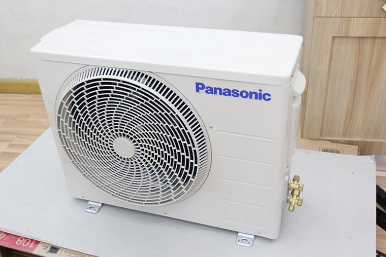 Dàn nóng máy lạnh (cục ngoài trời)