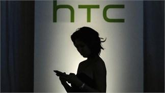 Phải chăng đây là video về HTC One A9?