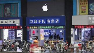 Đột kích cửa hàng Apple nhái tại Trung Quốc: Giả như thật!