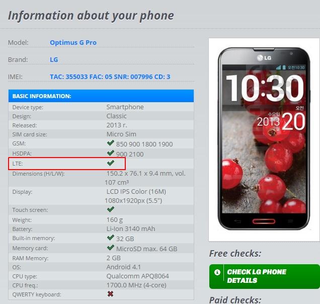 LG Optimus G Pro hỗ trợ 4G