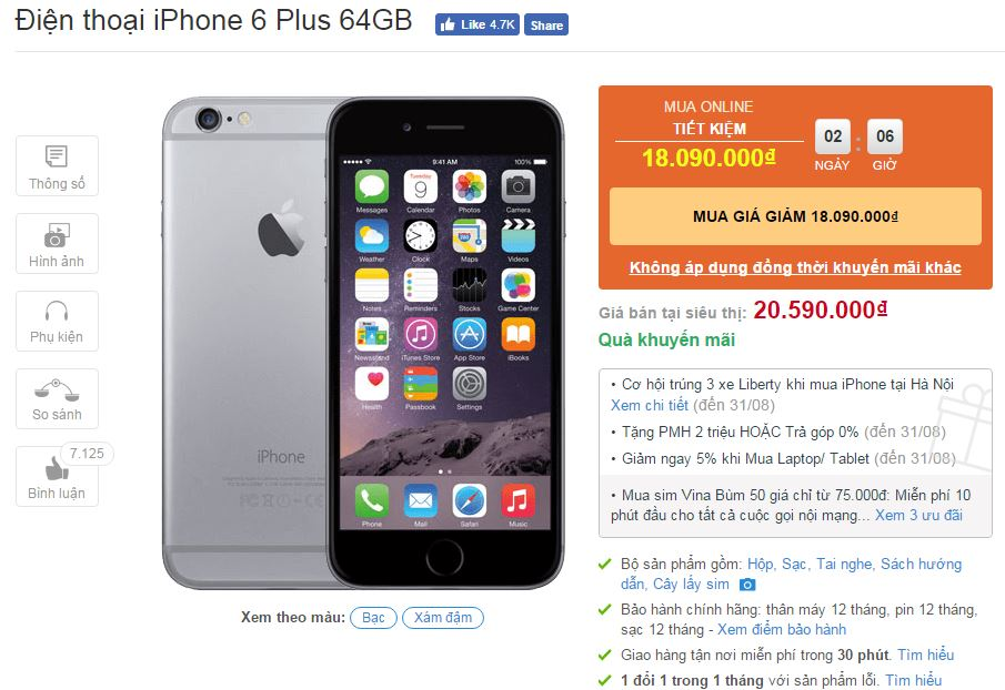 iPhone 6 Plus bản 64GB
