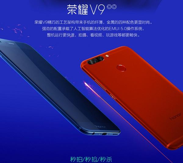 Huawei Honor V9 a
