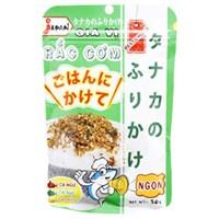 Gia vị rắc cơm ngon Javan 30g