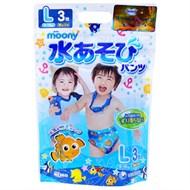 Tã quần đi bơi Moony cho bé trai size L 3 miếng (bé 9-14kg)
