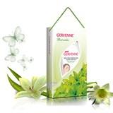 Hộp quà sữa tắm trắng da Gervenne hương nước hoa Lily xanh 450g