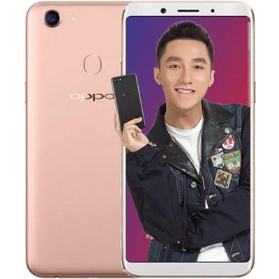 5 mẫu smartphone OPPO đang có giảm giá đến 1.5 triệu 2 ngày cuối tuần                                        14 - ảnh 6