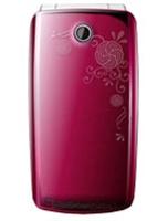 Điện thoại di động Mobell M390