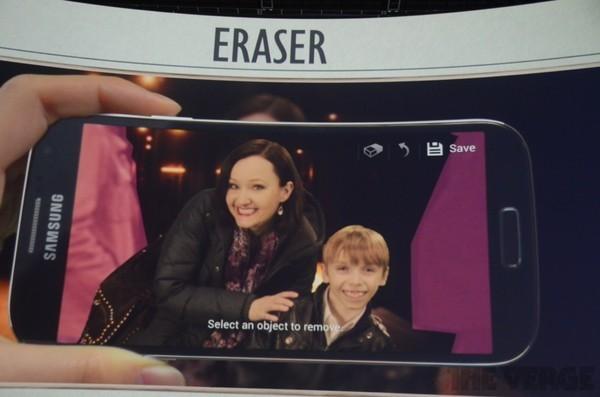 s4-eraser