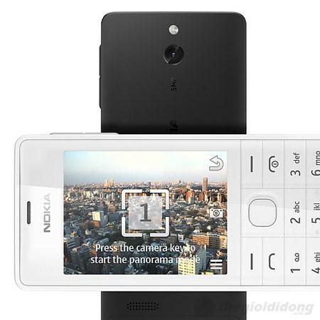 Ấn tượng với chế độ chụp Ponorama của Nokia 515