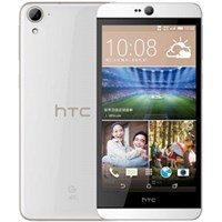 Điện thoại di động HTC Desire 826 Selfie