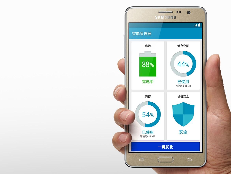 Máy dùng hệ điều hành Android 5.1 mới nhất