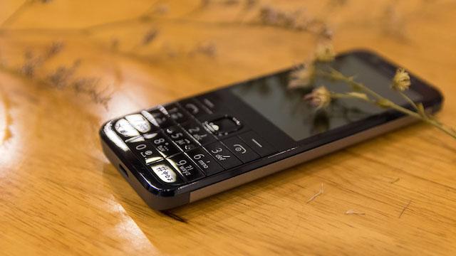 Bàn phím của máy được tách rời ra từng phím và ấn êm tay, ít xảy ra độ trễ phím