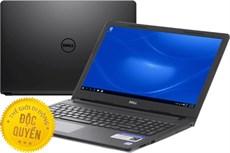 Dell Inspiron 3567 i3 6006U (C5I3120W)