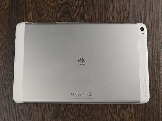 Huawei-mediapad-T1-A21L