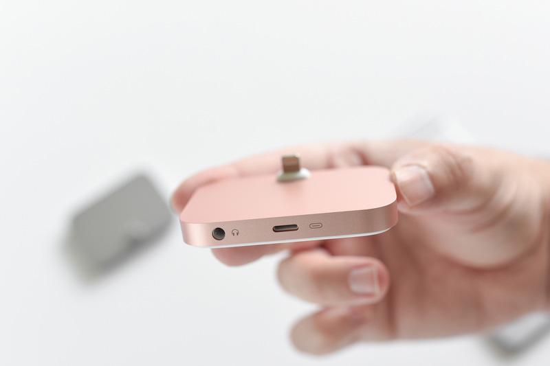 Lightning Apple ML8H2AM/A Hồng tích hợp một jack cắm tai nghe 3.5 mm và cổng Lightning Power