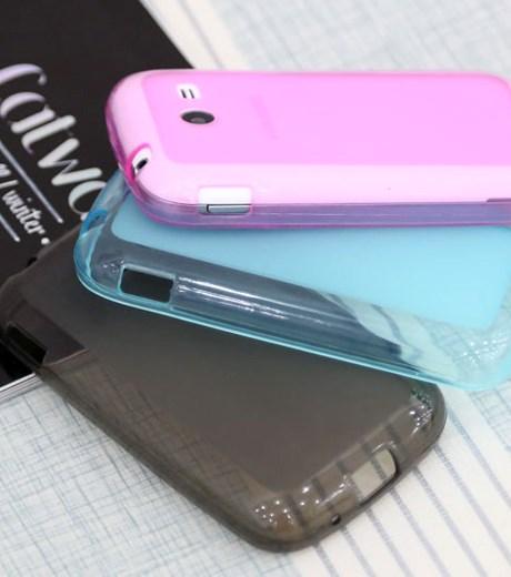 Ốp lưng - Flipcover điện thoại Ốp lưng nhựa dẻo Galaxy Pocket 2