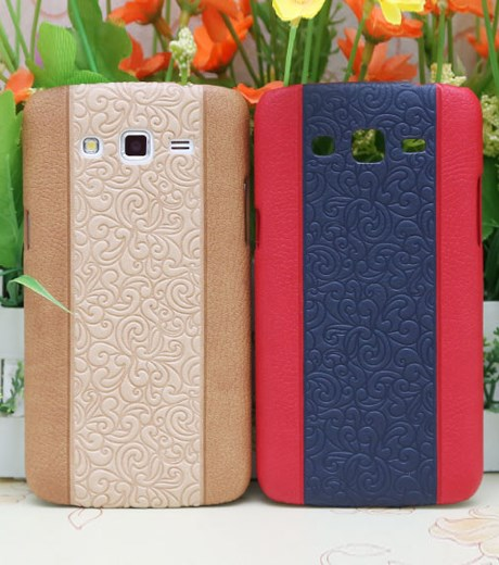 Ốp lưng - Flipcover điện thoại Ốp lưng Samsung Galaxy Grand 2